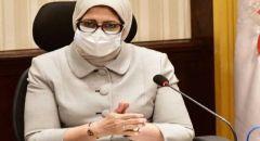 مصر تدرس التأمين على حياة الأطباء