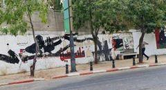 للمرة الثانية في الناصرة تخريب الجداريات الوطنية الفلسطينية في المدينة