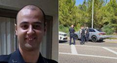 تصريح مدع ضد المشتبه من عرابة بدهس الشرطي المتطوع حسام صغير ووفاته في نهاريا