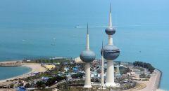 الكويت تتسلم دفعة ثالثة من ممتلكاتها المستولى عليها إبان غزو صدام