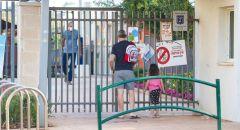 بعد تخفيف قيود الاغلاق الصحي افتتاح رياض الاطفال والبساتين وحضور ضعيف للطلاب في النقب