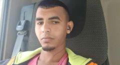 مصرع الشاب حمزة خليل أبو مساعد (19 عاماً) بحادث عمل صدمته شاحنة في ورشة بناء بمنطقة النقب