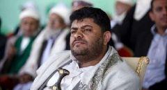 الحوثيون: لم تصلنا أي رسائل بكشوفات لتبادل كلي لأسرى اليمن
