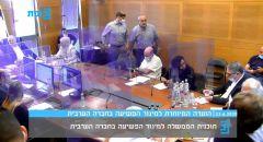 مباشر من الكنيست   اللجنة البرلمانية الخاصة لمكافحة العنف والجريمة في الوسط العربي تعقد جلستها لبحث عدة مواضيع