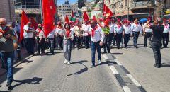 الناصرة: مشاركة واسعة في مسيرة الأول من أيار