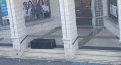 عبلين : مجهولون يضعون تابوت لرئيس المجلس المحلي امام بناية المجلس