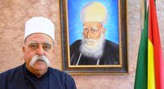 فضيلة الشيخ موفق طريف الرئيس الروحي للطائفة الدرزية يدين جريمة مقتل الشاب عميد فاضل