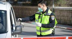 لمكافحة انتشار وباء الكورونا في اسرائيل: تحرير اكثر من 46,500 مخالفة منذ بدأ تطبيق انظمة الطوارئ