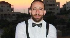 مصرع الشاب محمد سليمان إثر سقوطه من أعلى منزله في رام الله