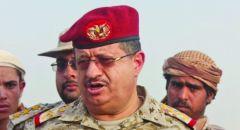 اليمن : نجاة  وزير الدفاع ورئيس الأركان بعد هجوم صاروخي حوثي