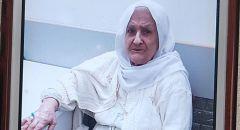 الشرطة تناشد الجمهور بالمساعدة في العثور على المفقودة سهيلة ابوريما كمال رياض محاميد (83عامًا)
