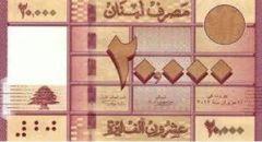 الليرة اللبنانية تسجل أدنى مستوى بتاريخها