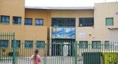 كابينت الكورونا : غدََا لن يتم افتتاح المدارس في البلدات الحمراء