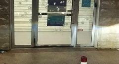 الرامة: اطلاق نار على بنك ليؤمي
