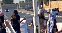 جلجولية :  الحراك الشبابي يتظاهر من اجل المعتقلين