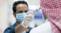 السعودية: 14 وفاة و1815 إصابة بكورونا خلال 24 ساعة