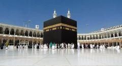 اعتبارًا من 4 أكتوبر السعودية تسمح بأداء مناسك العمرة