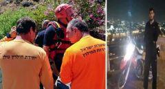 مصرع الشاب علاء دبور من العيسوية جراء تعرضه للغرق في الجولان