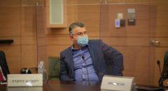 النائب جبارين: نتنياهو الّذي ترك المجتمع العربي لوحده في مواجهة العنف والجريمة لا يمكن ان يكون مهتمًا بصحّتنا