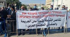 مظاهرة ضد العنف أمام مركز الشرطة في طمرة