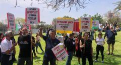 عمال معهد فينجيت يغلقون مدخل المعهد احتجاجا على رفض الادارة احترام الاتفاقية الجماعية