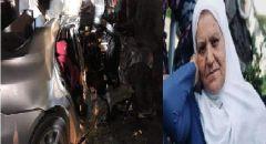 مصرع الحاجة آمنة أبو واصل واصابة 4 اخرين  في حادث طرق على مفرق عرعرة المثلث