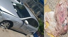 لائحة اتهام ضد طالبين من أم الفحم بإطلاق النار على منزل رئيس كلية سخنين