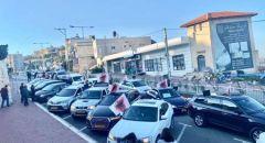 النائب يزبك تشارك  بمسيرة الحراك الشعبي ضد العنف والجريمة في باقة الغربي