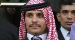 الأمير حمزة بن الحسين.. من حصانة القصر إلى محكمة أمن الدولة.. فمن هو؟