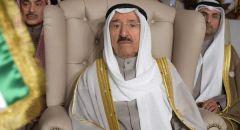 الكويت تعلن وفاة أمير البلاد