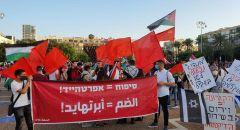 الالاف في مظاهرة ضد صفقة القرن 'بساحة رابين' في تل ابيب