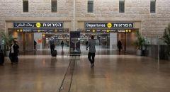 اليونان تفتح أبوابها أمام السياح الإسرائيليين دون قيود  ومشروطة بفحص كورونا فقط