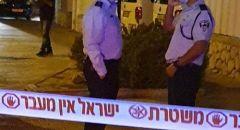 بئر السبع: مقتل شاب وإصابة آخر بجراح خطيرة بعد تعرضهما للطعن وأمر حظر نشر