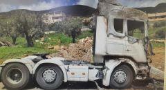 الرامة : اعتقال شاب بشبهة اشعال النار في شاحنة