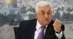 السلطة الفلسطينية تعلن عودة العلاقات مع إسرائيل