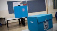 انتخابات الكنيست الـ24| أقل من 5 ساعات على إغلاق صناديق الإقتراع نسبة التصويت في البلاد حتى الساعة 16:00 هي 42.3%