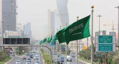 الأمن السعودي يعرض أسلحة الخلية الإرهابية التي فككها أمس