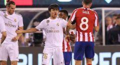 """ريال مدريد يعلن انتقال """"ميسي الياباني"""" إلى فياريال"""