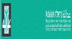 عدالة ولجنة متابعة التعليم العربي ولجان أولياء الأمور: خطة الوزارة لتزويد الحواسيب متأخرة ولا تلبي النقص والاحتياجات