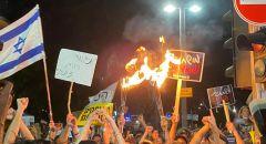 مظاهرات حاشدة ضد نتنياهو والحكومة في القدس وتل ابيب واعتقال مشتبهين