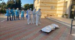 جمعية حقوق المواطن تلتمس للمحكمة العليا مطالبة بإقامة مراكز لغسل موتى الكورونا العرب