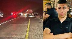 عرابة: مصرع الشاب شهد عاصلة في حادث طرق قرب وادي سلامة