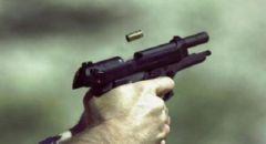 كابول ,,,  اطلاق النار على رجل وسيدة خلال رياضة المشي