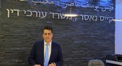 بلدية واهالي مدينة طمرة يعترضون على مخطط عابر اسرائيل