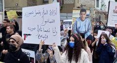 جلجولية: الالاف يتظاهرون احتجاجًا على مقتل الطالب محمد عدس