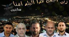 أئمة المساجد والشيوخ في سخنين نهيب بأهلنا عدم السفر لخارج البلاد