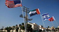 اليوم : إسرائيل توقع اتفاقيتي سلام مع الامارات والبحرين