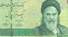 هبوط ألعملة الايرانية  لأدنى مستوى منذ سبتمبر 2018