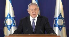 نتنياهو عن أحداث القدس: ''القدس عاصمة الشعب اليهودي ولن نسمح لأي جهة متطرفة بزعزعة هدوء المدينة''