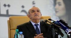 الرئيس الجزائري يعفو عن نحو 5000 سجين
